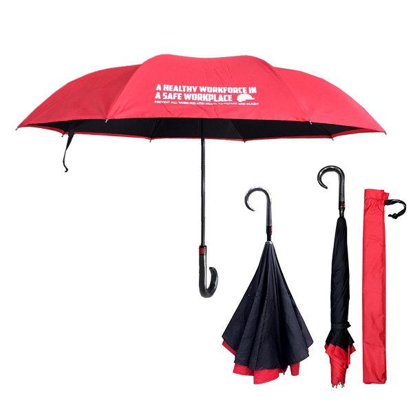 Picture - Red umbrella