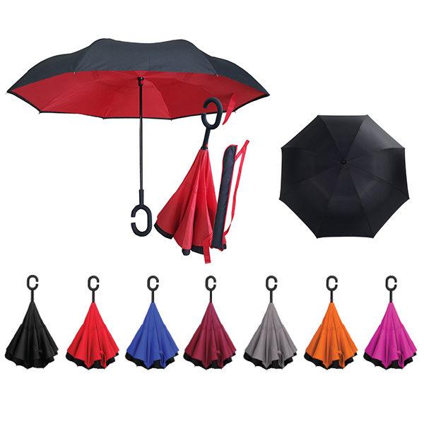 Shop Umbrella