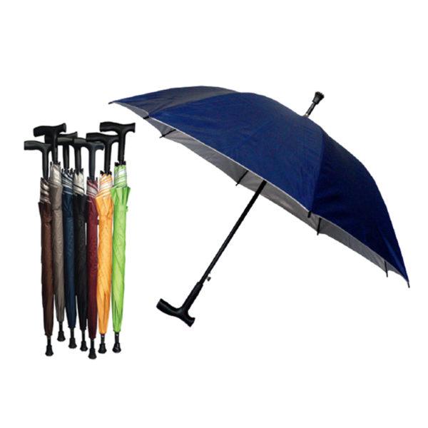 Umbrella - Img